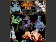 Warcraft Porn